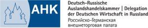 Partner: Deutsch Russische Außenhandelskammer